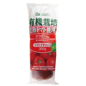 創健社 完熟トマトケチャップ