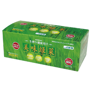 美味緑菜【定期購入】
