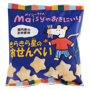 創健社 メイシーちゃんのおきにいり/きらきら星のおせんべい