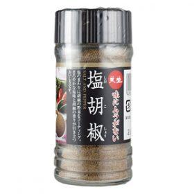 天塩 塩胡椒