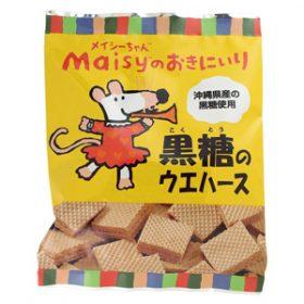 創健社 メイシーちゃんのおきにいり/黒糖のウエハース