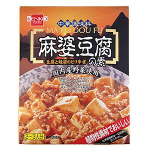 健康フーズ 麻婆豆腐の素