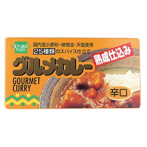 健康フーズ グルメカレー(辛口)