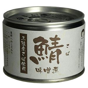 伊藤食品 鯖味噌煮