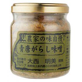 小川の庄 青唐がらし味噌