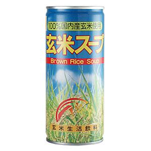 健康フーズ 玄米スープ
