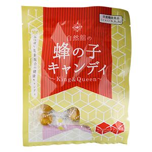 自然舘の蜂の子キャンディ