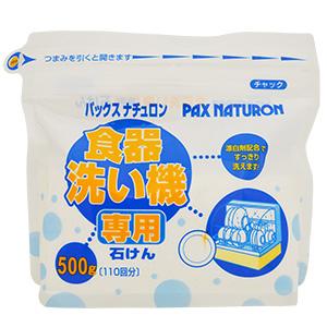 パックスナチュロン<br> 食器洗い機専用石けん