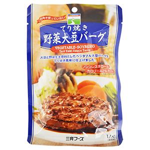 野菜大豆バーグ(てり焼き)