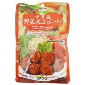 野菜大豆ボール(中華風)