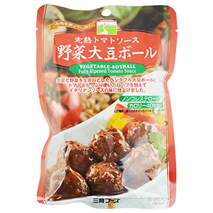 野菜大豆ボール(完熟トマトソース)