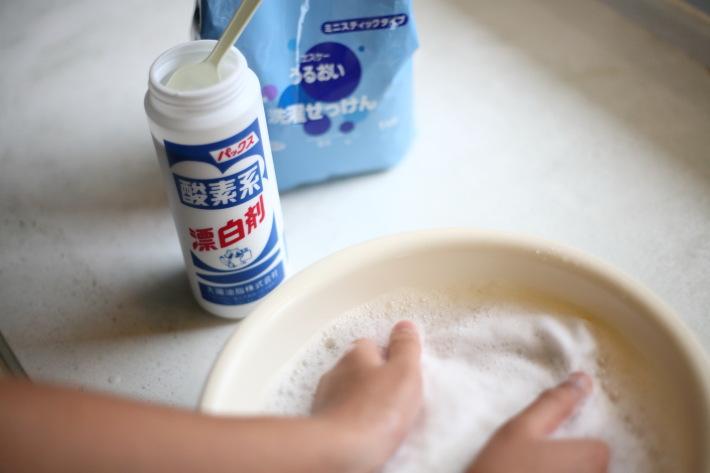 パックス酸素系漂白剤を組み合わせた浸けおき洗いも効果的