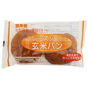 レーズン玄米パン