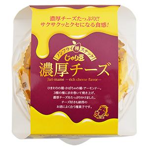 じゃり豆 濃厚チーズ