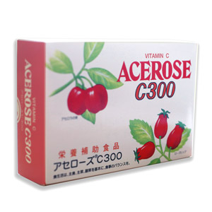 アセローズC300