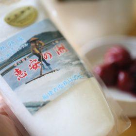 梅干しづくりに最適な天然熟成ミネラル塩「恵安の潮」