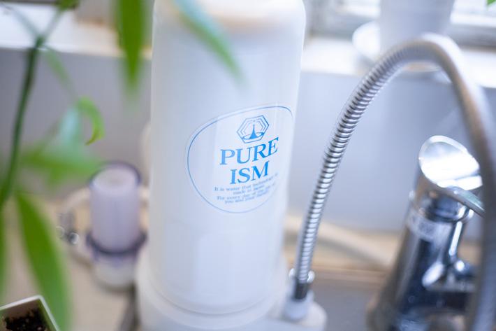 【体験記】浄水器「ピュアイズム」で我が家の水道水を美味しくしてみました。
